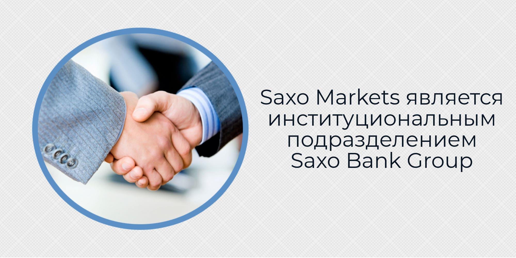 Saxo Markets
