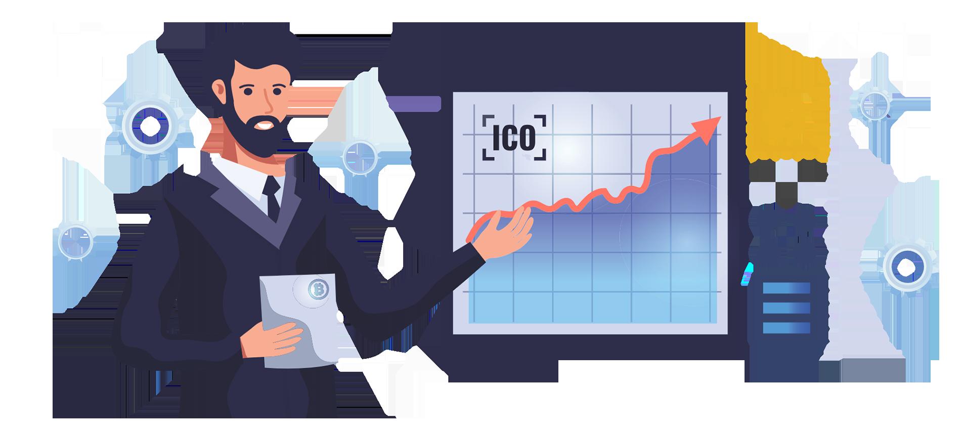 Как работает ICO