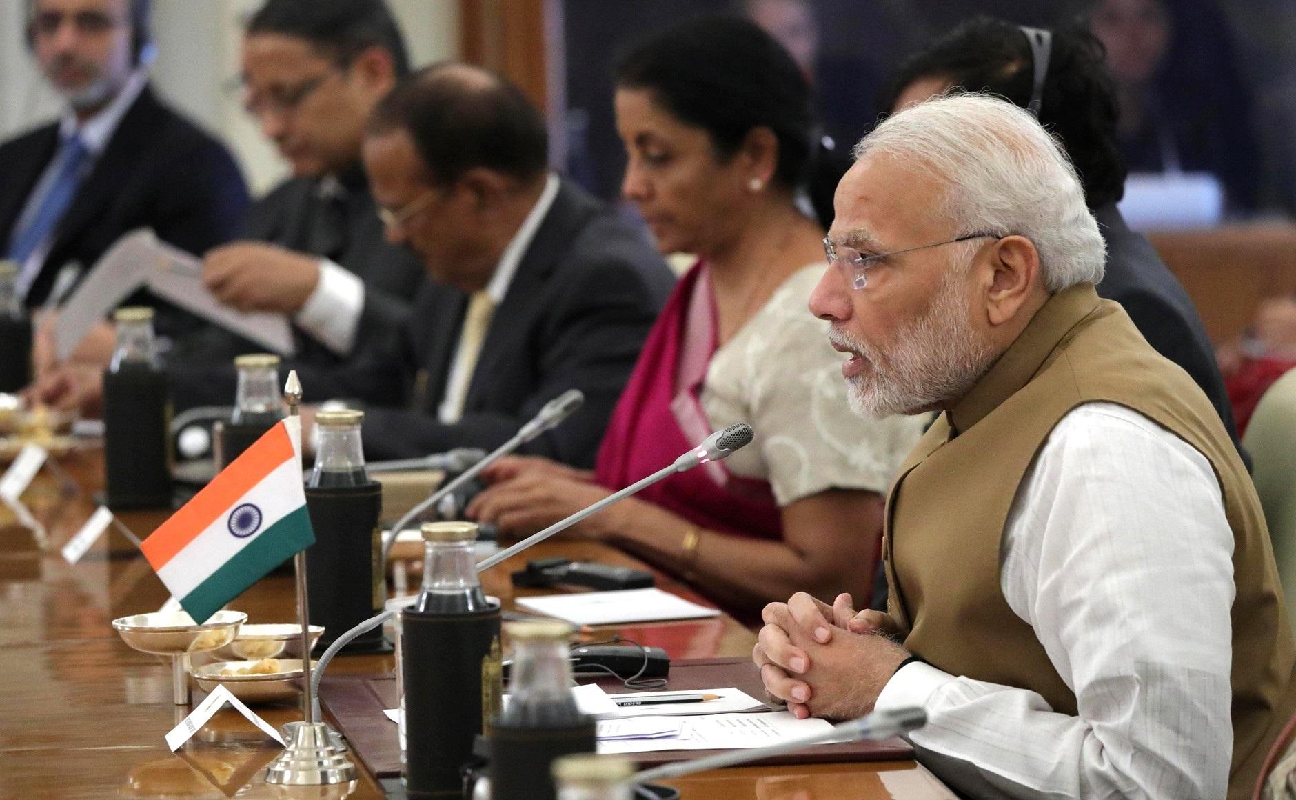 Правительство Индии